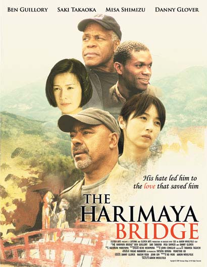 The Harimaya Bridge The Harimaya Bridge 410x529 Movie-index.com